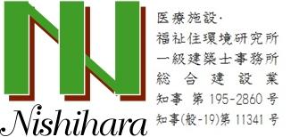 株式会社ニシハラ