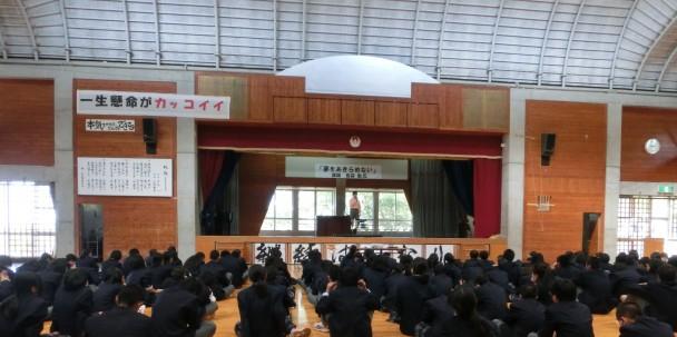 島袋勉さん講演会1