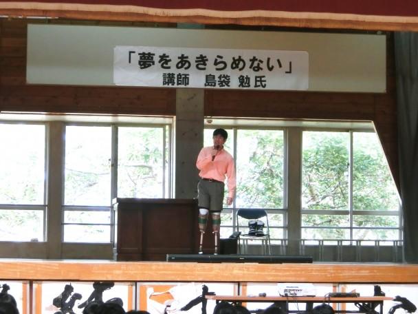 島袋勉さん講演会2